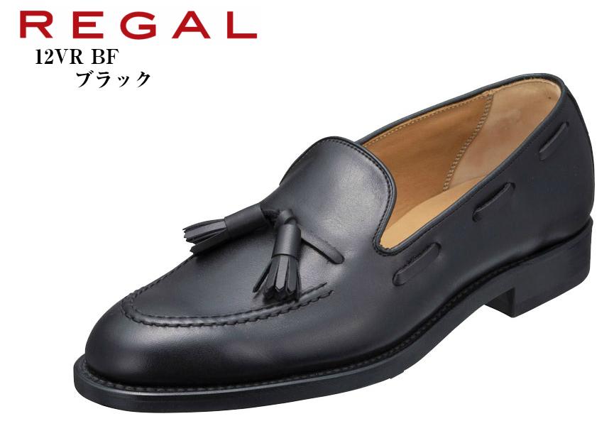 REGAL 12VR BF (リーガル)本革 タッセルスリッポンエレガンストラッド ビジネスシューズ 日本製 足元に軽快さを加えられるここ数シーズンのトレンドのスリッポン 冠婚葬祭にもお勧め 就活 結婚式 お葬式にも最適です