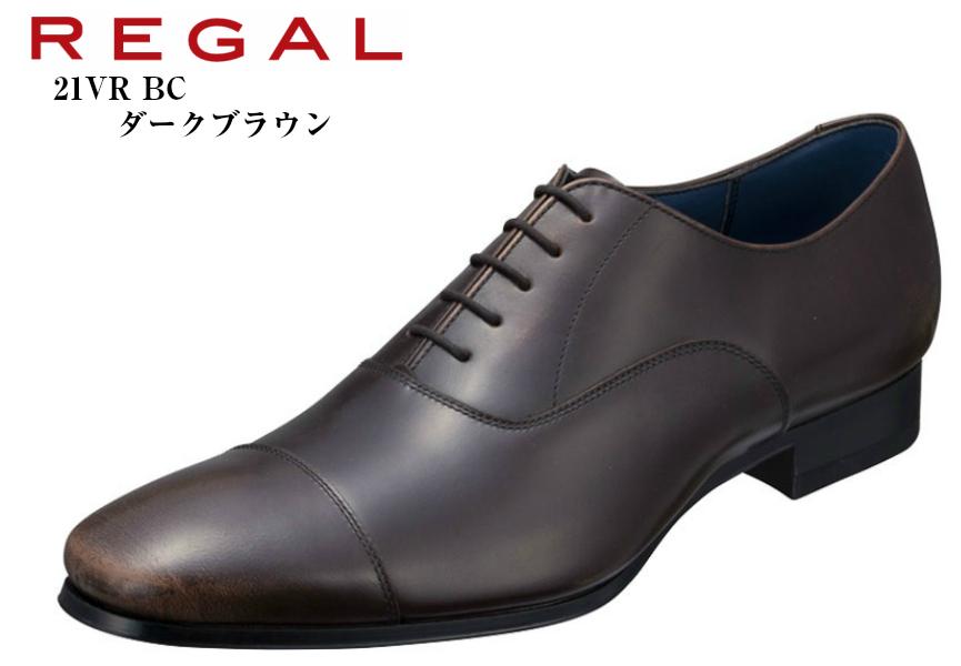 (リーガル) 21VR BC REGAL 本革 ドレストラッド ビジネスシューズ 日本製 つま先を薄くスッキリとしたシルエットに拘り、爽やかな ブルーライニング 冠婚葬祭にもお勧め 就活 結婚式 お葬式にも最適です