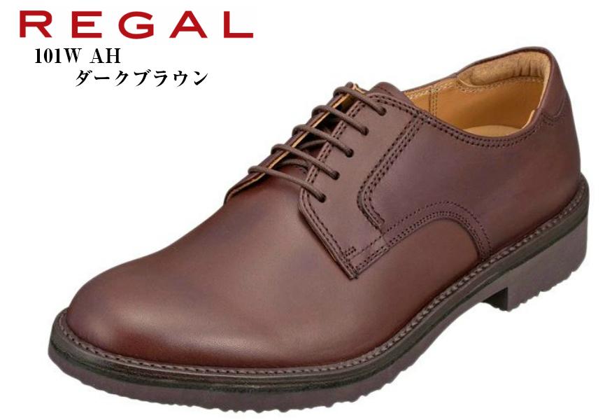 REGAL (リーガル)101W AH 本革 リーガルウォーカー プレーントウ トラッド ビジネスコンフォートシューズ 日本製 しなやかさと独特な深みのある光沢を表現 冠婚葬祭にもお勧め 就活 結婚式 お葬式にも最適です