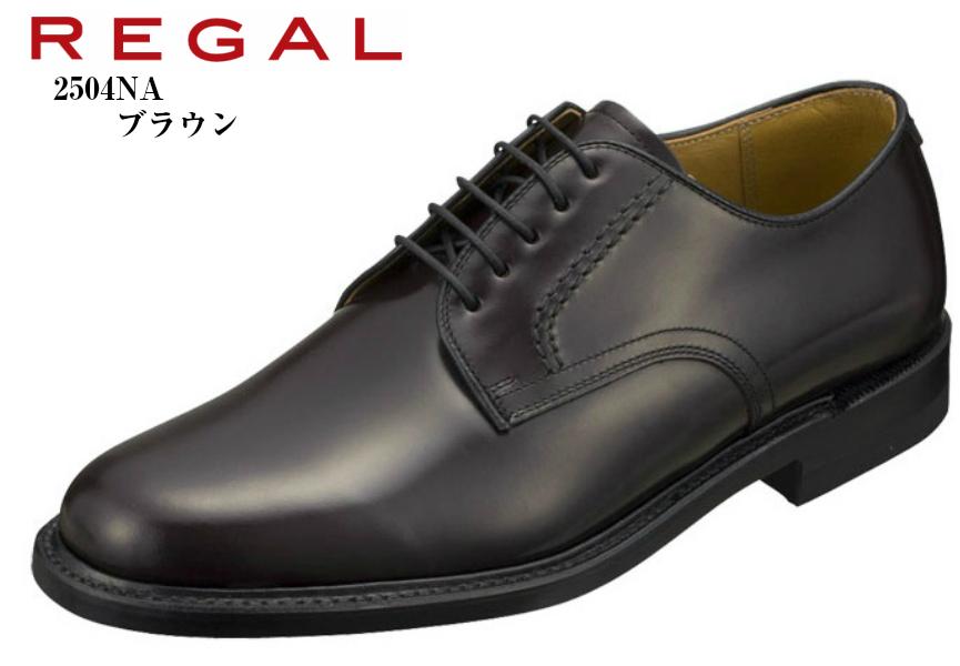 REGAL (リーガル)2504NA 本革 ドレストラッド ビジネスシューズ 日本製 超定番モデル 飽きのこないシンプルなデザインとグッドイヤーウエルト式製法 冠婚葬祭にもお勧め 就活 結婚式 お葬式にも最適です