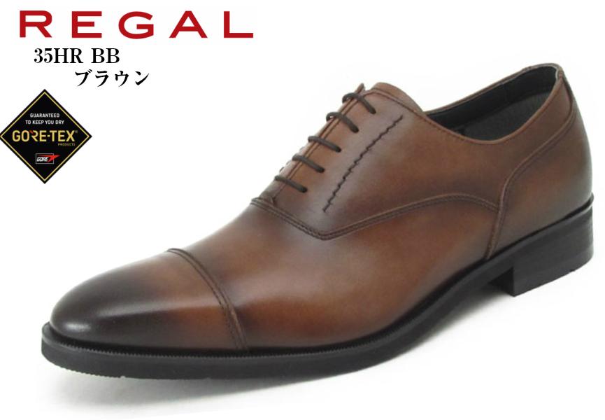 REGAL (リーガル)35HR BB GORE-TEX 本革 ドレストラッド ビジネスシューズ 日本製 ブラウンカラーは陰影のある仕上げ 冠婚葬祭にもお勧め 就活 結婚式 お葬式にも最適です