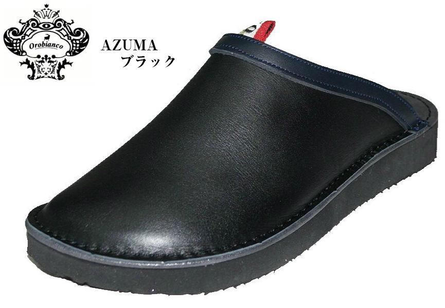 メンズ カジュアルサンダル 激安卸販売新品 つっかけ リゾート OROBIANCO オロビアンコ 日本製 AZUMA サボサンダル クロッグカジュアルサンダル ルームスリッパとしてもメンズ 本革 大特価