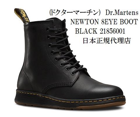 [ドクターマーチン]Dr.Martens NEWTON 8EYE BOOT (ニュートン 8ホール ブーツ) 21856001 21856600 正規代理店商品 メンズ レディス 父の日にもお勧め!!
