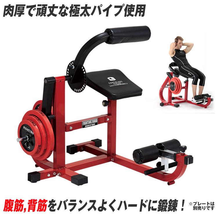 期間限定価格 アブバックベンチ-TRUST 《回転抵抗式採用》 / 腹筋 背筋 トレーニング 筋トレ