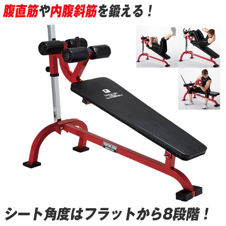クランチベンチ-TRUST / 腹直筋 内腹斜筋 ダンベル トレーニング シットアップ レッグレイズ 腹筋 筋トレ