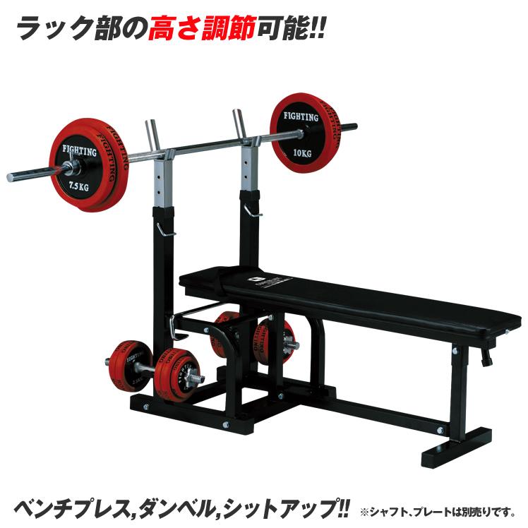 期間限定価格 ハードベンチ トレーニングベンチ ダンベル 自宅 トレーニング器具 筋トレ ベンチ