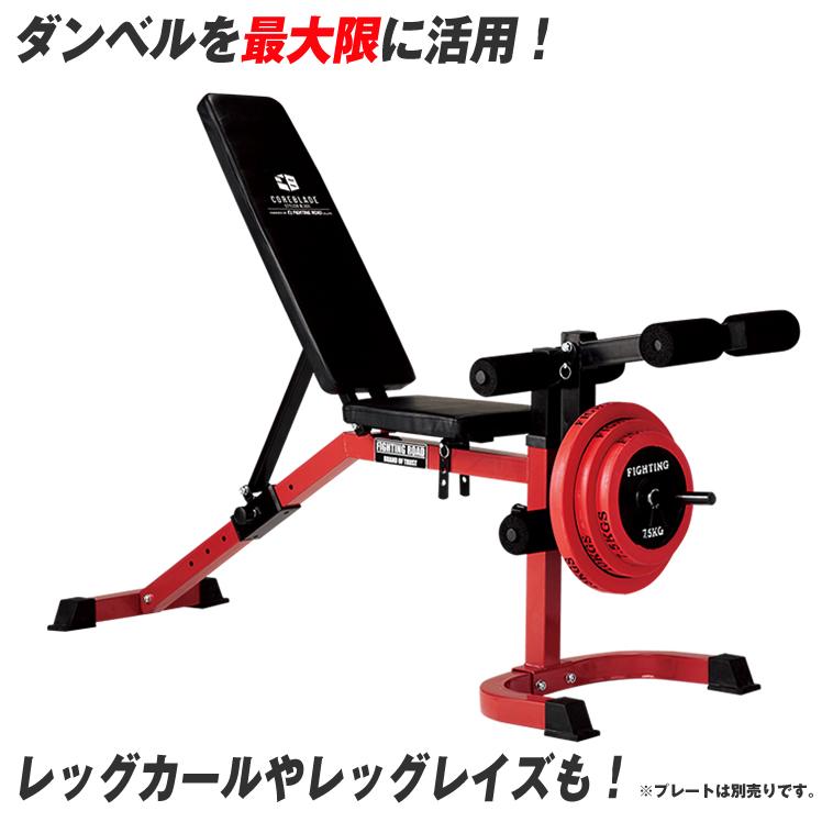 レッグフラットベンチ-TRUST / ダンベル トレーニング