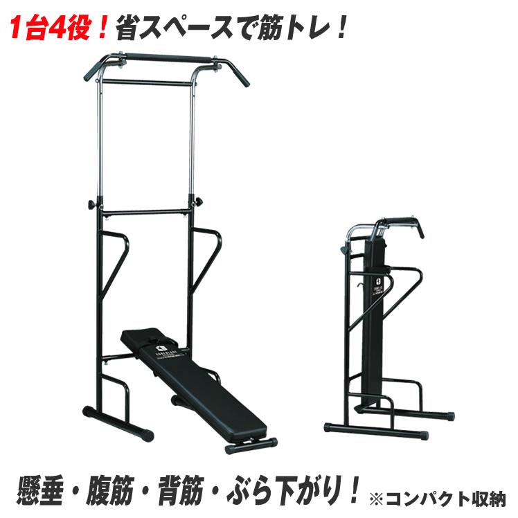 期間限定価格 マルチジム 懸垂 腕立て 腹筋 筋トレ マシン トレーニングマシン 自宅 ぶら下がり健康器 トレーニング器具