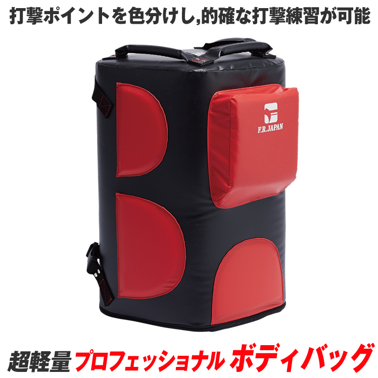 期間限定価格 プロフェッショナル ボディバッグ 筋トレ 器具 トレーニング器具 筋トレ グッズ
