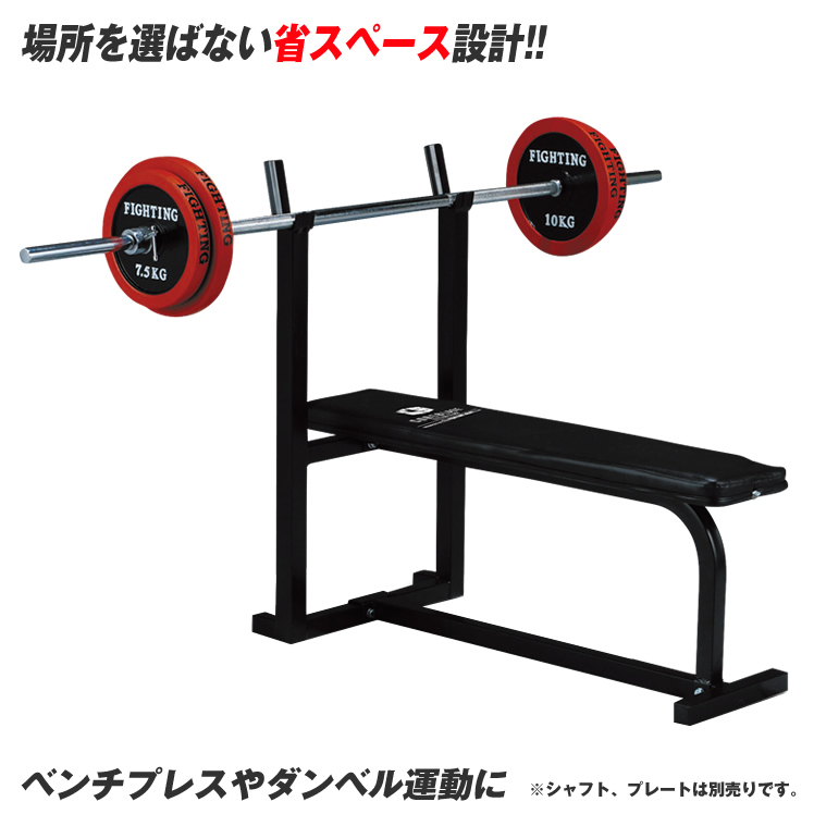 トレーニングベンチ ベンチプレス 筋トレ トレーニング器具
