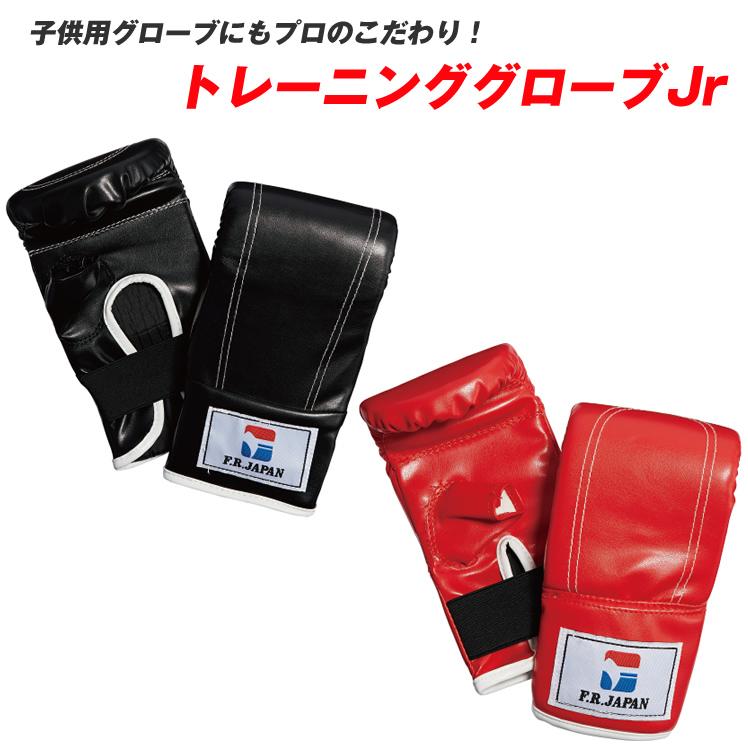 JP Boxing Gloves Kids Junior Youth Sparring Training Kick Boxing Muay Thai