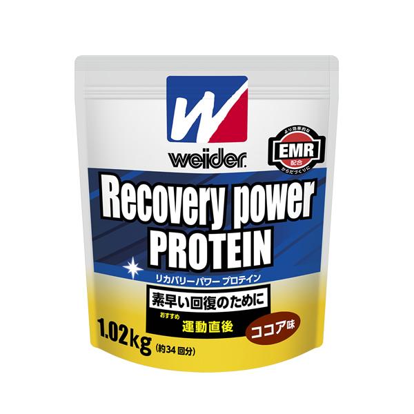 ウイダー リカバリーパワープロテイン1.02kg ココア味