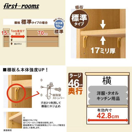 幅25〜29 高さ149.9cm (ラージ) 奥行き46 オーダーメイド (棚板1.7cm厚標準) 本棚・書棚