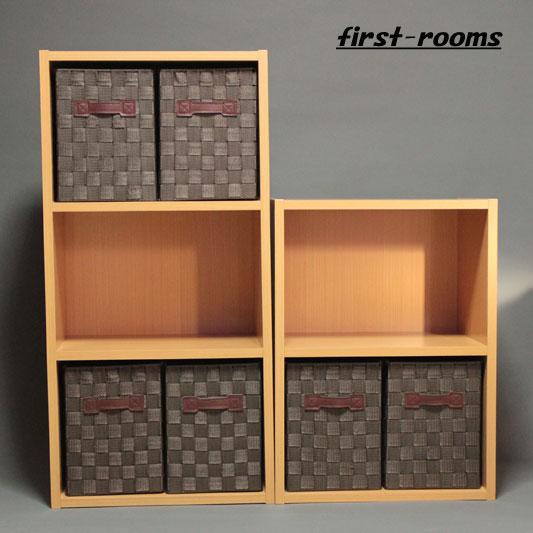 カラーボックス 2段と3段 2個セット ナチュラル 収納ボックスSブラウン6個付