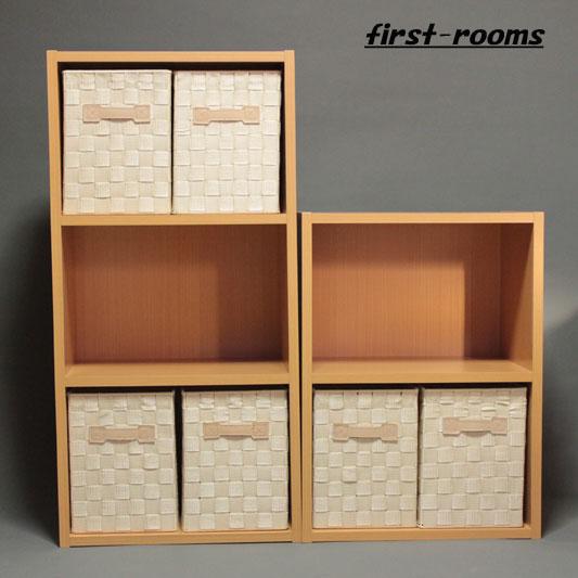 カラーボックス 2段と3段 2個セット ナチュラル 収納ボックスSアイボリー6個付
