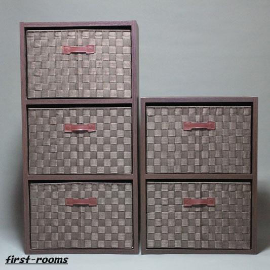 カラーボックス 2段と3段 2個セット ダークブラウン 収納ボックスブラウン6個付