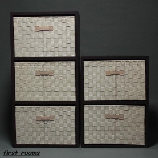 カラーボックス 2段と3段 2個セット ダークブラウン 収納ボックスアイボリー6個付