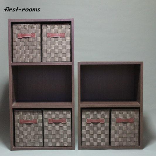 カラーボックス 2段と3段 2個セット ダークブラウン 収納ボックスSブラウン6個付