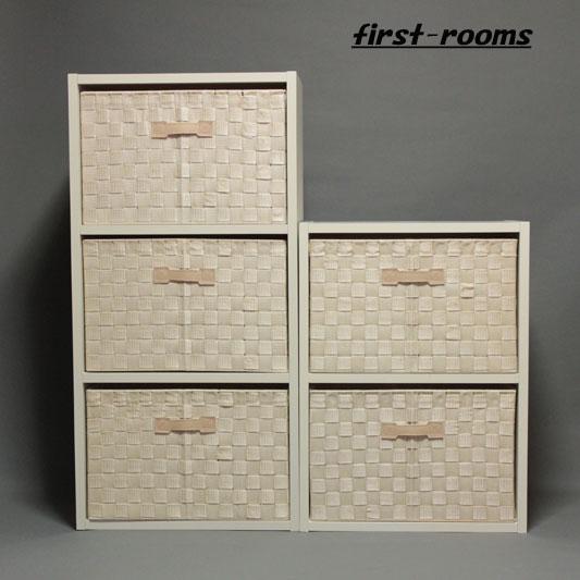 カラーボックス 2段と3段 2個セット ホワイト 収納ボックスアイボリー6個付