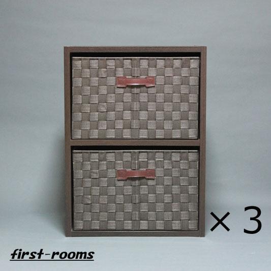 カラーボックス 2段 3個セット ダークブラウン 収納ボックスブラウン6個付