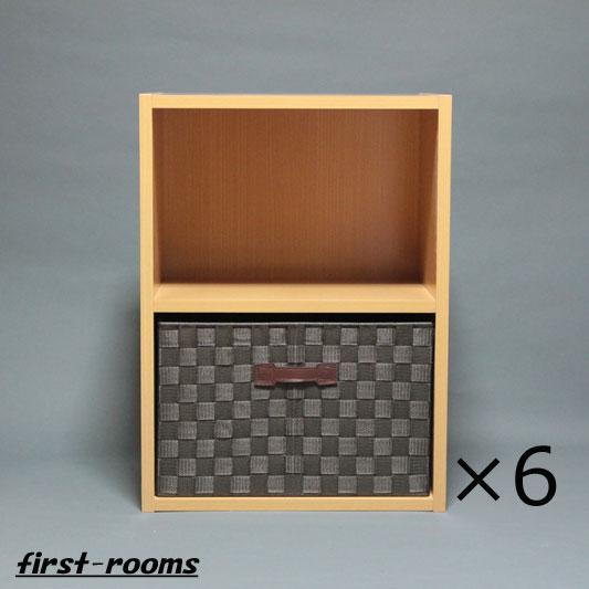 カラーボックス 2段 6個セット ナチュラル 収納ボックスブラウン6個付