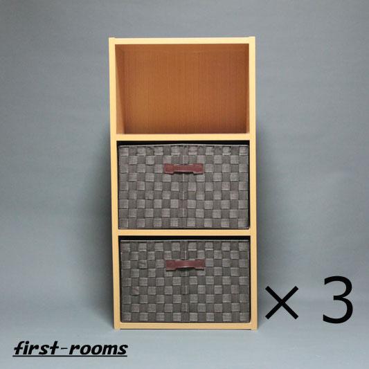 カラーボックス3段 3個セット ナチュラル 収納ボックスブラウン6個付