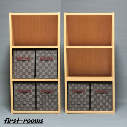 カラーボックス 3段 2個セット ナチュラル 収納ボックスSブラウン6個付