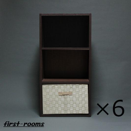 カラーボックス3段 6個セット ダークブラウン 収納ボックスアイボリー6個付