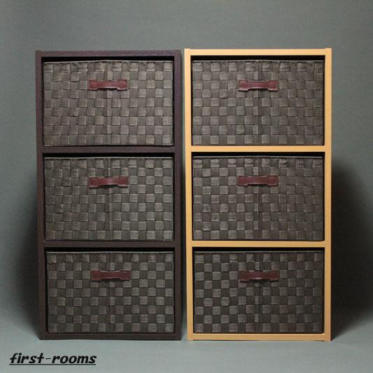 カラーボックス3段 2個セット(ダークブラウンとナチュラル) 収納ボックスブラウン6個付