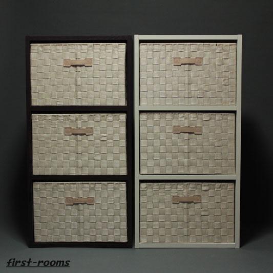 カラーボックス3段 2個セット(ダークブラウンとホワイト) 収納ボックスアイボリー6個付