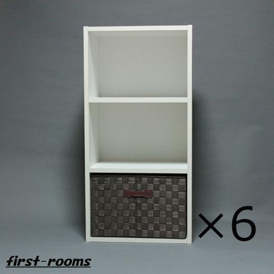 カラーボックス3段 6個セット ホワイト 収納ボックスブラウン6個付