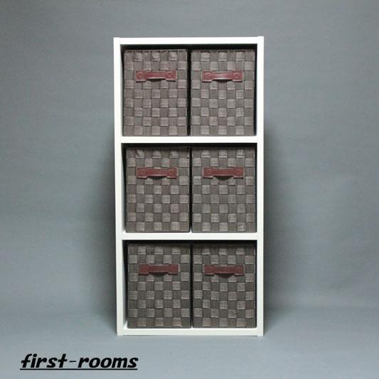 カラーボックス3段 ホワイト 収納ボックスSブラウン6個付