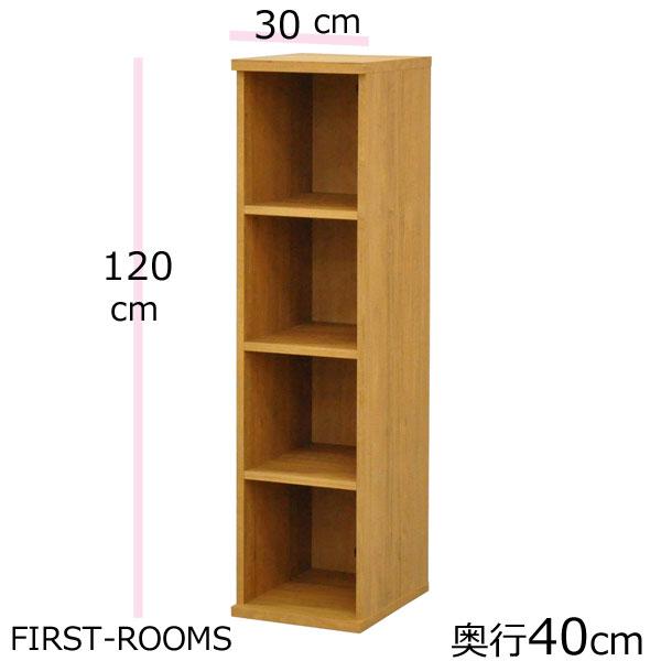 奥行フォーティ 本棚・書棚・壁面収納 配線コート穴付 幅40×奥行き40×高さ120cm カントリー調 ブラウン
