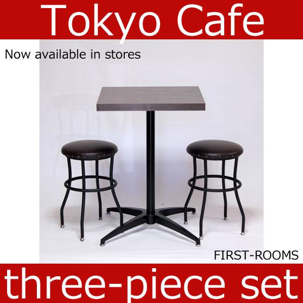 カフェテーブル 3点セット 幅52×奥行52×高さ72cm ダークブラウン