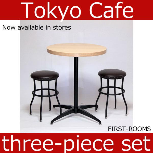 カフェテーブル 3点セット 直径60×高さ72cm ナチュラル