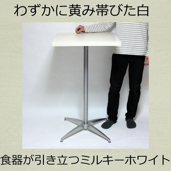 カウンターテーブル・ハイテーブル幅60×奥行60×高さ102cm ホワイト