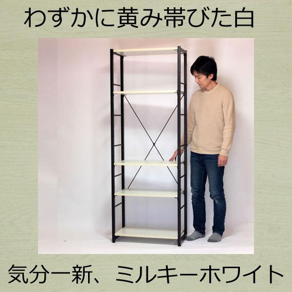 スチールラック (支柱ブラック)幅65 奥行き35 高さ181cm ホワイト【送料無料】