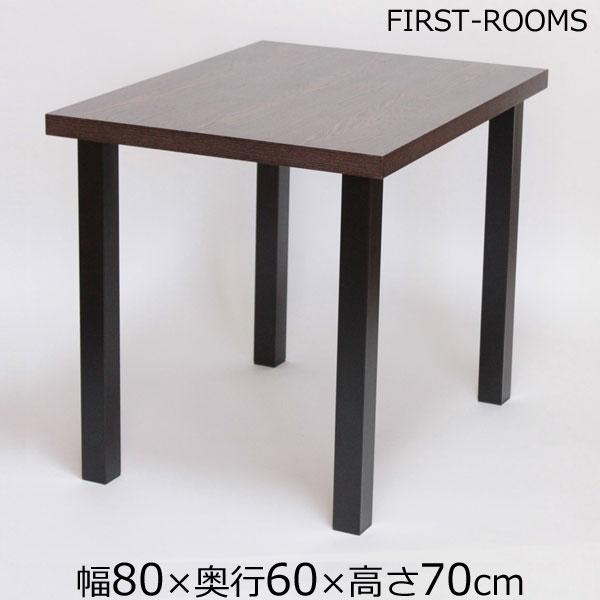 パソコンデスク 幅80×奥行き60×高さ70cm ダークブラウン(ブラック脚 角脚)【ハチロクサンテンゴ】