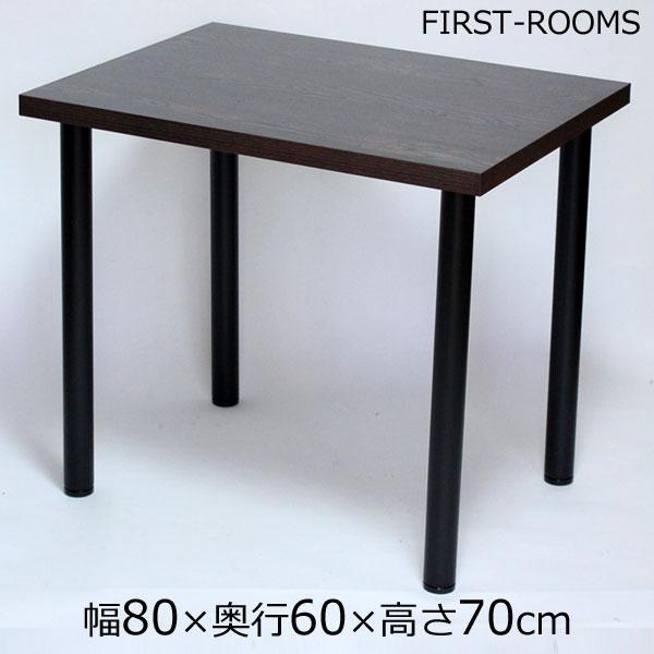 パソコンデスク アジャスター付 幅80×奥行き60×高さ70cm ダークブラウン(ブラック脚)【ハチロクサンテンゴ】