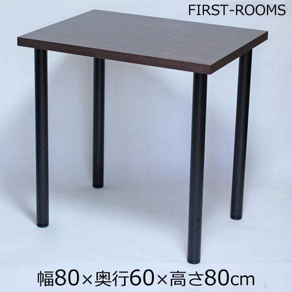 スタンディングデスク カウンターテーブル アジャスター付 幅80×奥行き60×高さ80cm ダークブラウン(ブラック脚)【ハチロクサンテンゴ】