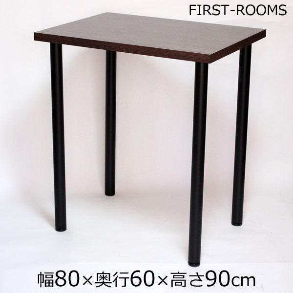 スタンディングデスク カウンターテーブル アジャスター付 幅80×奥行き60×高さ90cm ダークブラウン(ブラック脚)【ハチロクサンテンゴ】