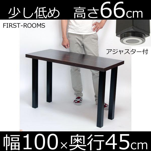 薄型 パソコン デスク テーブル アジャスター付 幅100×奥行き45×高さ66cm ブラウン 角脚