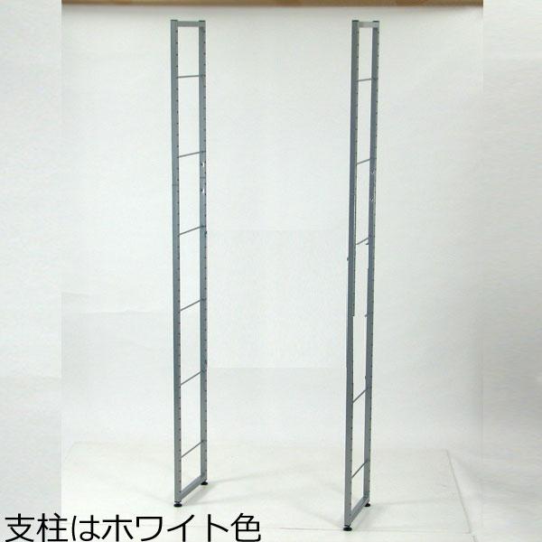 スチールラック スチール製の支柱 2本セット 高さ182cm 幅2.5 奥行き36 ホワイト【送料無料】