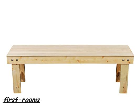 縁台 木製 幅118.8×奥行35.5×高さ40cm ナチュラル
