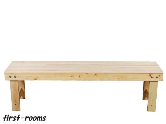 縁台 木製 幅142.5×奥行35.5×高さ40cm ナチュラル