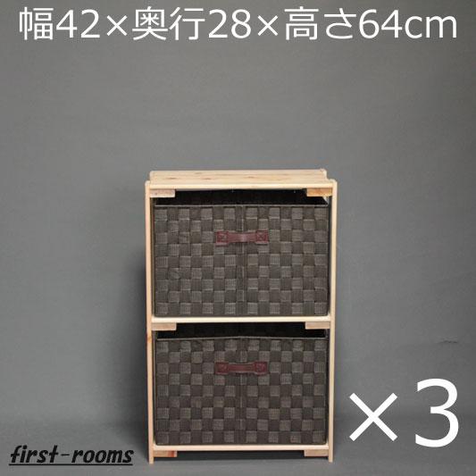 ウッドラック・ひのき 3個セット 木製 幅42×奥行28×高さ64cm ナチュラル収納ボックスブラウン6個付【送料無料】