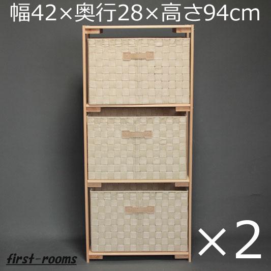ウッドラック・ひのき 2個セット 木製 幅42×奥行28×高さ94cm ナチュラル 収納ボックスナチュラル6個付【送料無料】