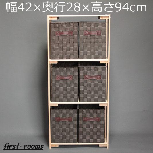 ウッドラック・ひのき 木製 幅42×奥行28×高さ94cm ナチュラル 収納ボックスブラウン6個付【送料無料】