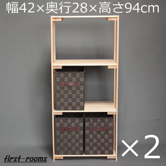ウッドラック・ひのき 2個セット 木製 幅42×奥行28×高さ94cm ナチュラル 収納ボックスブラウン6個付【送料無料】