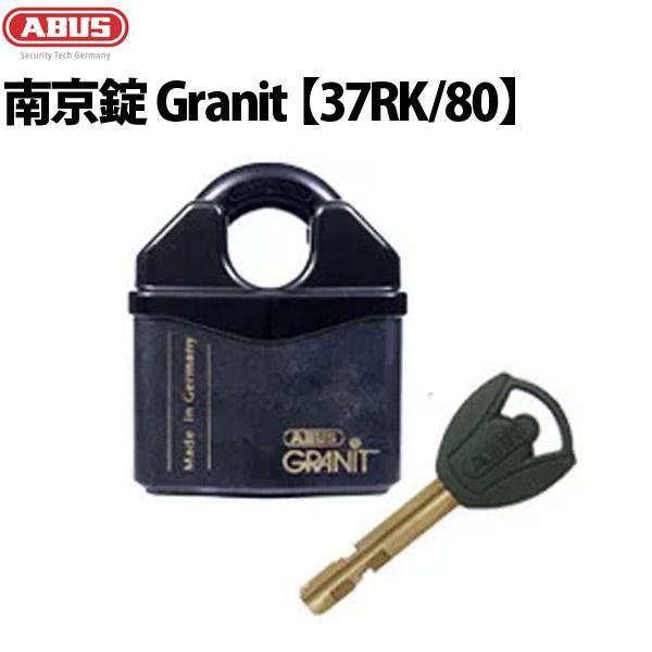 ABUS(アバス)南京錠Granit(グラニット)37RK/80